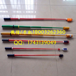 高压验电器 铁路用验电器 高压声光GSY型直流测电笔