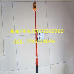 袋装 35kvGSY-II铁路用测电器铁路用测电笔厂家直销店