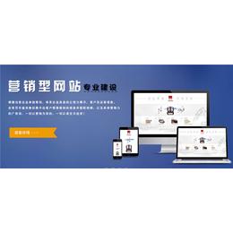 唯真科技|苍山县网站建设|网站建设哪家好