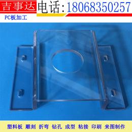 广陵区可弯曲实心板 透明耐力板厂家来图定制