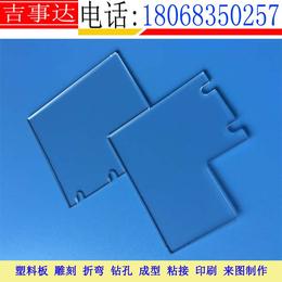 泗阳县PC实心板直销 PC板规格定做雕刻折弯打孔