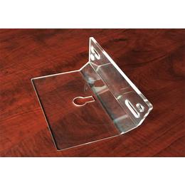 透明塑料防护罩加工雕刻打孔折弯 PC板厂家规格定做