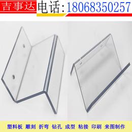 PC透明实心雨棚板切割 打孔 雕刻 吉事达PC板业