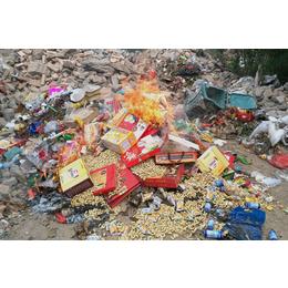 急求食品销毁怎么处理最专业 嘉定残次食品销毁现场处理