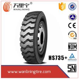 厂家批发卡车轮胎1200R20全钢子午线轮胎载重卡车轮胎