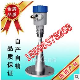 喇叭口雷达物位计 雷达物位计液位物位专业厂家