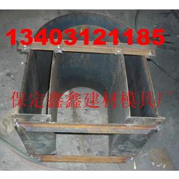 预制排水槽钢模具技能发展  排水槽钢模具生产优势