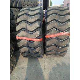 威狮力23.5-25    50装载机 铲车轮胎
