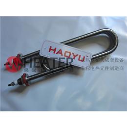 昊誉U异型电热管质保两年直销上海江苏南京