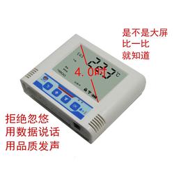 厂家直销485型温湿度变送记录仪