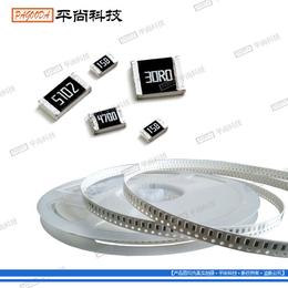 精密电阻封装0402 低阻值电阻 供应厂家