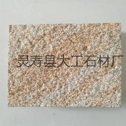 柏坡黄石材  小米黄花岗岩