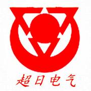 西安超日电气科技有限公司
