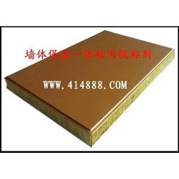 硅酸钙板岩棉一体板胶粘剂 无机防火板岩棉粘合剂 阻燃耐火