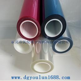 供应优质硅油离型膜1-3g超轻PET离型膜