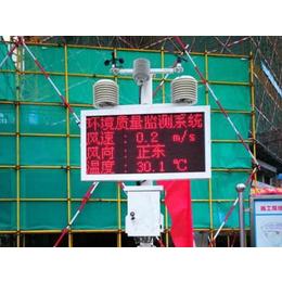 西安工地扬尘监测仪价格|泰新科技|西安工地扬尘监测