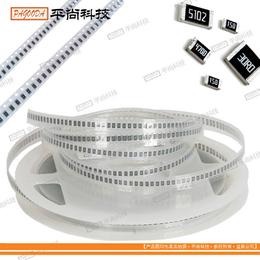 供应贴片电阻 0805F6.2K 专业配套供应贴片电容电阻