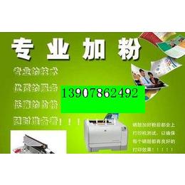 南宁兄弟7080打印机卡纸加碳粉西乡塘联想打印机换定影