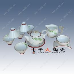 茶具厂家批发电话景德镇礼品茶具图片
