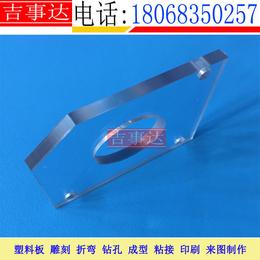 PC板实心板规格定做 厂家来图定制各规格PC耐力板