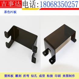 耐力板 PC板沛县厂家直销 可加工雕刻打孔折弯