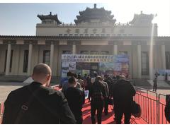 2017北京国际连锁加盟展览会