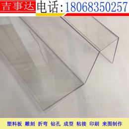 供应厂家直销PC板异形加工 来图定制