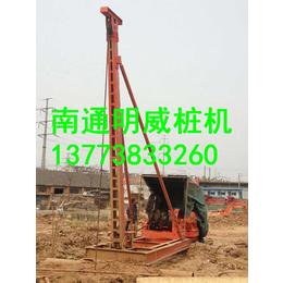 浙江杭州手拉锤冲击钻桩机厂家价格南通明威冲孔打桩机