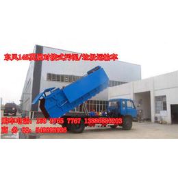 自来水厂污泥自卸运输车价格15897657767