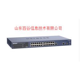 山东省莱芜网件交换机厂商山东百谷信息技术有限公司