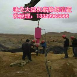 替代膨胀剂快速高效分裂岩石万博manbetx官网登录液压静态分裂机厂价直销