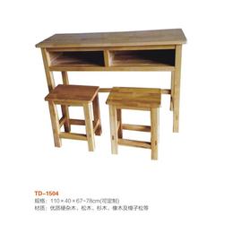 江西实木 双人课桌椅 学生学校课桌 厂家直销
