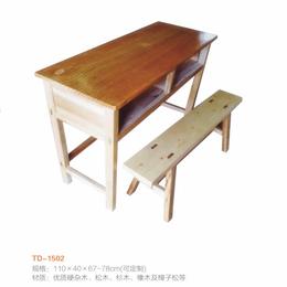 江西 实木学生学校课桌双人课桌椅 厂家直销