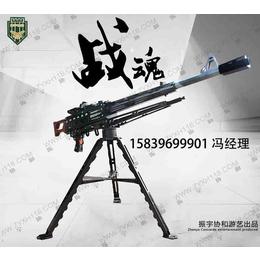 景区游乐-游乐场qy8千亿国际厂家-战魂-全国招商