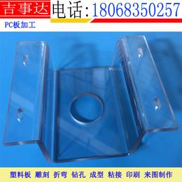 厂家直销 镇江防紫外线阻燃耐力板PC板机械护罩专用质保十年促
