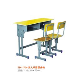 江西 双人单层课桌椅学生学校课桌  厂家直销