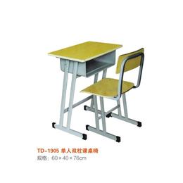 江西 单人单柱课桌椅学生学校课桌 厂家直销缩略图