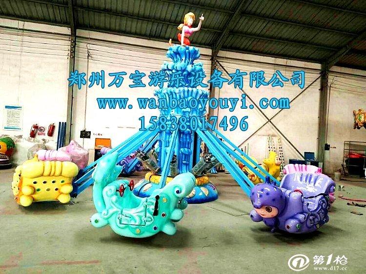 供应广场游乐设备海洋世界儿童游乐设施万宝游乐