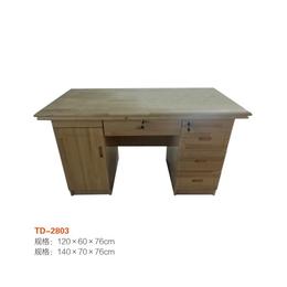 江西 实木办公桌电脑桌 厂家直销