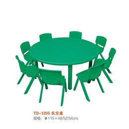 江西幼儿彩色园多人桌椅圆形桌椅缩略图