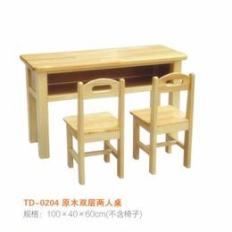 儿童双人课桌椅写字桌套装