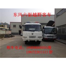 东风6驱特种工程作业客车 6x6六驱越野客车EQ6820ZT