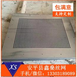 供应冲孔网 冲孔板网 金属板冲孔网
