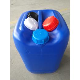 提供出口危包证或食包装的25升堆码塑料桶