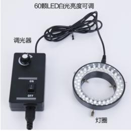 显微镜<em>LED</em>环形<em>光源</em>