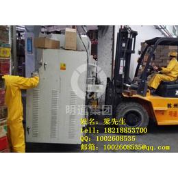 深圳鑫明通提供纸品加工设备搬运服务