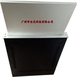 yogen-BS21.5寸液晶超薄高清升降一体智能办公电脑