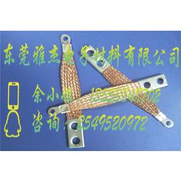 柔性导电铜索 幕墙防雷铜导线的常用规格