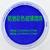环氧彩砂美缝剂专用彩色玻璃微珠 道路反光玻璃微珠铭驰厂家直销缩略图4