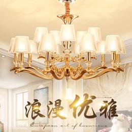 简欧客厅吊灯简约餐厅水晶吊灯欧式锌合金别墅吊灯温馨卧室吊灯具